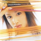 Chieko Kawabe «Be Your Girl»